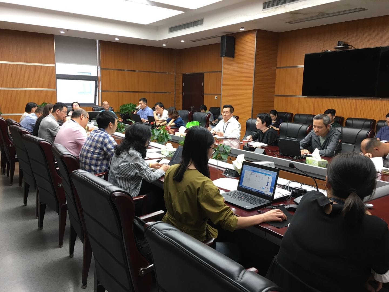 方圆检测集团开展2018年度管理体系内部审核活动