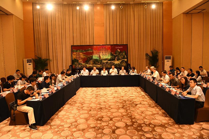 CSTM/FC03/TC21评价与认证技术委员会成立大会在北