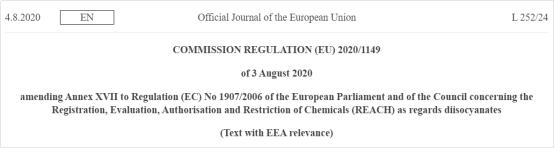 REACH附录XVII新增第74项-二异氰酸酯的限制要求